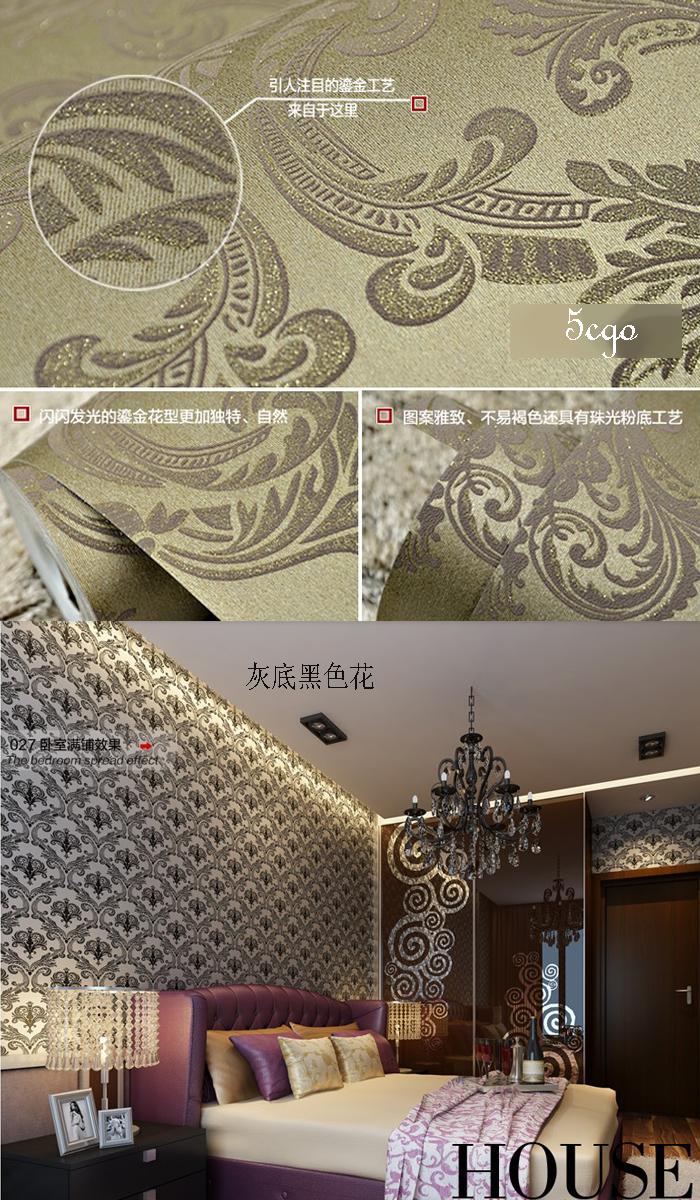 欧式黑花墙纸贴图素材